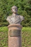 Monument aan Admiraal van de Vloot NG Kuznetsov van Sovjetunie, stock foto