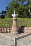 Monument aan Admiraal van de Vloot NG Kuznetsov van Sovjetunie, stock foto's