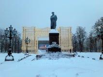 Monument aan Alexander Pushkin Moscow, Pushkin-Vierkant stock foto's