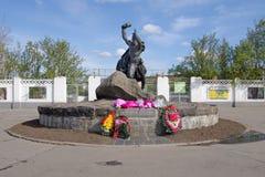 Monument aan Anatoly Bredov royalty-vrije stock foto's