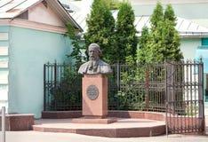 Monument aan beroemde Russische schrijver-satiricus Mikhail Evgrafovich Saltykov-Shchedrin in Ryazan, Rusland royalty-vrije stock fotografie