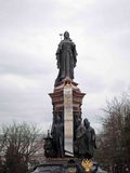 Monument aan Catherine Grote II met Russisch wapenschild in Krasnodar Stock Fotografie