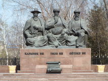 Monument aan de drie Grote Rechters in Astana royalty-vrije stock foto