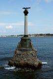 Monument aan de gedaalde schepen Stock Foto