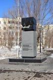 Monument aan de grote Russische historicus Gumilyov in Astana stock afbeelding