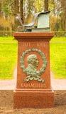Monument aan de grote Russische historicus Karamzin royalty-vrije stock foto
