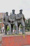 Monument aan de helden van de Volga Vloot royalty-vrije stock foto's