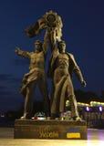 Monument aan de hereniging van de Oekraïne en Rusland stock foto's