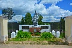 Monument aan de militairen van de Grote Patriottische Oorlog in Komlevo, het gebied van Moskou, Rusland stock fotografie