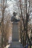 Monument aan de schrijver Gogol, Kharkov, de Oekraïne stock foto's
