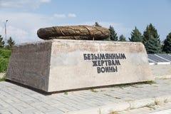 Monument aan de slachtoffers van oorlog Stock Fotografie