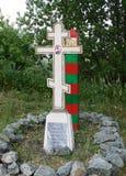 Monument aan de verdedigers Royalty-vrije Stock Foto's