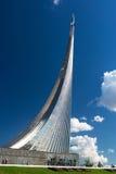 Monument aan de Veroveraars van Ruimte in Moskou Stock Fotografie