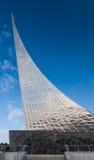 Monument aan de Veroveraars van Spase, Moskou, Rusland Stock Foto's