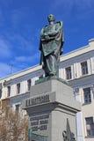 Monument aan de wetenschapper en de reiziger van Russisch militair s Royalty-vrije Stock Foto