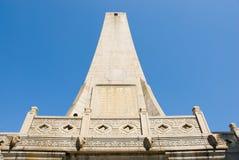 Monument aan de Zon yat-sen Stock Foto's