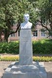 Monument aan Dmitry Ilyich Tyulenev 1881-1918 in Kislovodsk, Rusland Stock Afbeelding