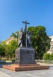 Monument aan Kirill en Mefodiy in Moskou Stock Afbeelding