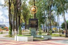 Monument aan kubus van zwarte grond Panino Rusland Royalty-vrije Stock Foto's
