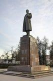 Monument aan Lenin in Podolsk Rusland royalty-vrije stock foto