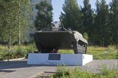 Monument aan militair-internationalists in de stad van het gebied van Belozersk Vologda stock foto's