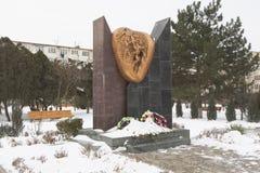 Monument aan militair-internationalists op Nekrasov-Straat in royalty-vrije stock afbeeldingen