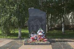 Monument aan militairen - internationalists in de stad van Veliky Ustyug, Vologda-gebied royalty-vrije stock afbeeldingen