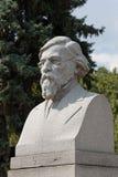 Monument aan N G Chernyshevsky - Russische utopian socialist Royalty-vrije Stock Foto's