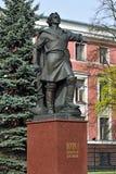 Monument aan Peter Groot Kaliningrad (Koenigsberg vóór 194 Stock Afbeeldingen