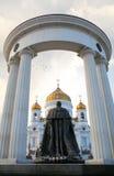 Monument aan Russische Keizer Alexander II Royalty-vrije Stock Afbeeldingen
