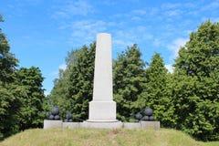 Monument aan Russische oorlogen, 1710 Vyborgstad Stock Foto's