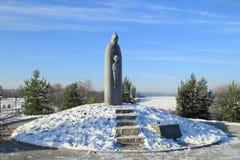 Monument aan Sergei Radonezh royalty-vrije stock fotografie