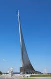 Monument aan subjutgators van ruimte Stock Afbeelding