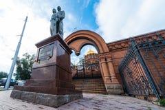 Monument aan Tsaar Nicolaas II stock afbeeldingen