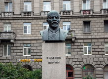 Monument aan Vladimir Lenin Stock Foto's
