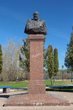 Monument of Alexander Ostrovsky in Kineshma, Russi Stock Image