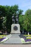 Monument of Alexandr Pushkin and Vladimir Dal in Orenburg city, Royalty Free Stock Photos