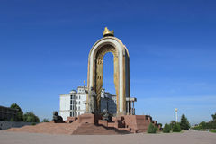 Monument of Amir Ismail Samani in Dushanbe city, Tajikistan Royalty Free Stock Image