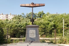 Monument Anchor. TAGANROG, RUSSIA - July 21, 2016: A memorial anchor to Admirals, officers, seamen of the Azov flotilla, creators of the first naval base of Royalty Free Stock Photography