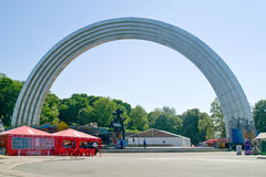 Monument Arch of Friendship of Peoples Stock Photography