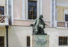 Monument artist Ivan Aivazovsky, Feodosia. Crimea Royalty Free Stock Photo