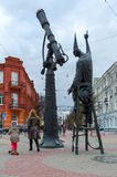 Monument Astrologer on Square of Stars in Mogilev, Belarus. MOGILEV, BELARUS - APRIL 23, 2015: Unidentified people are near monument Astrologer on the Square of Royalty Free Stock Photography