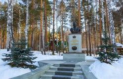 Monument au dernier tsar russe dans le puits Ural Ekaterinburg de Ganina image libre de droits