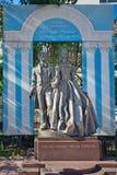 Monument auf dem alten großen Dichter Alexander Pushkin Arbat und Geburts- Stockfoto