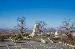 Monument auf dem Befreier 'Hügel in Plowdiw 4 lizenzfreies stockbild