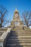 Monument auf dem Hügel der Befreier in Plowdiw 2 stockbilder