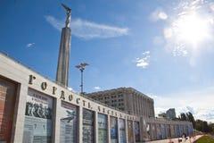 Monument auf dem Ruhmquadrat in Russland, Samarastadt Stockbild