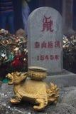 Monument auf die Oberseite des Berges Taishan Stockfoto