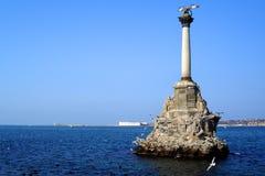 Monument aux bateaux courus précipitamment à Sébastopol Photo libre de droits
