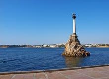 Monument aux bateaux courus précipitamment à Sébastopol Image stock